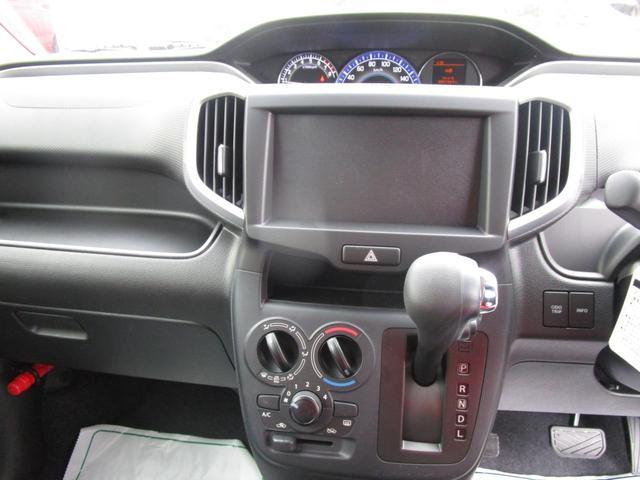 G セーフティサポート装着 登録済未使用車 両側スライドドア(8枚目)
