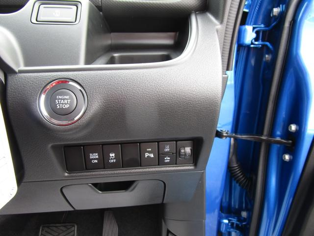 G セーフティサポート装着 登録済未使用車 両側スライドドア(12枚目)