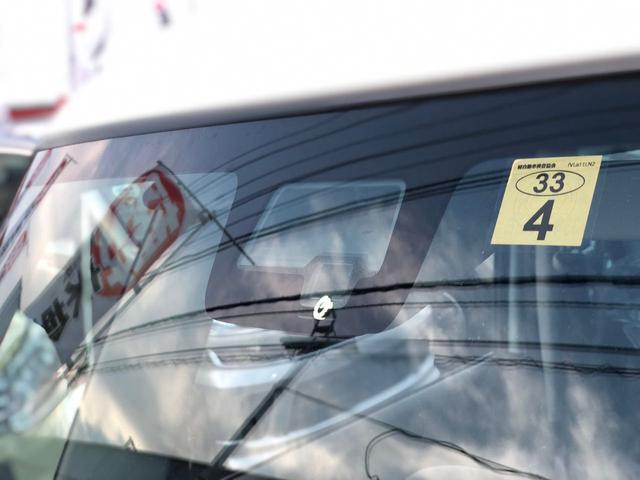 ハイブリッドXS 全方位カメラ装着車 ちょこ乗り車(3枚目)