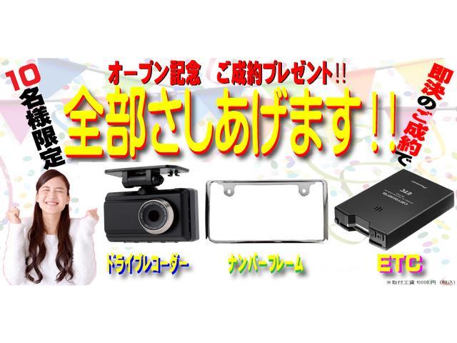 M e-アシスト ETC ドラレコ(8枚目)