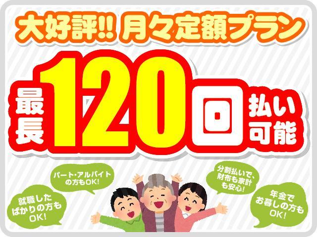 DX 5AGS チョイノリ(6枚目)