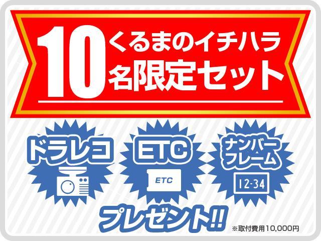 DX 5AGS チョイノリ(8枚目)