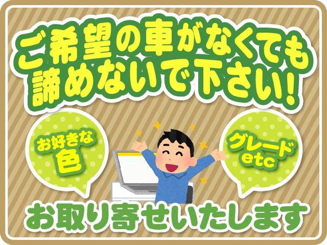 DX 5AGS チョイノリ(19枚目)