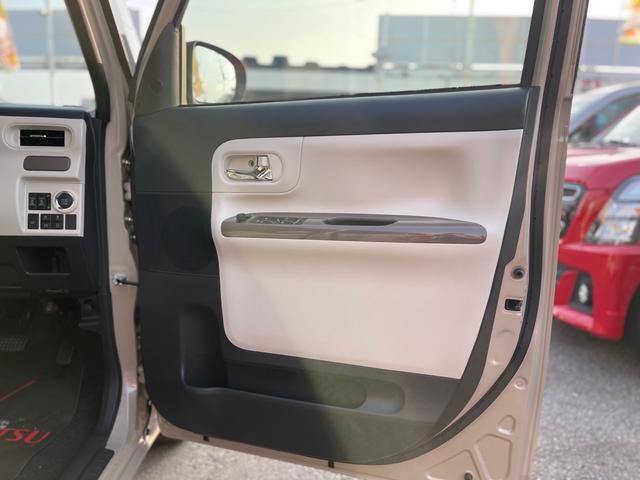 GホワイトアクセントVS SAIII 届出済未使用車 両側パワースライドドア LEDライト シートヒーター スマートキー サポカー プッシュスタート(11枚目)