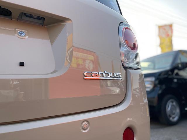 GホワイトアクセントVS SAIII 届出済未使用車 両側パワースライドドア LEDライト シートヒーター スマートキー サポカー プッシュスタート(26枚目)