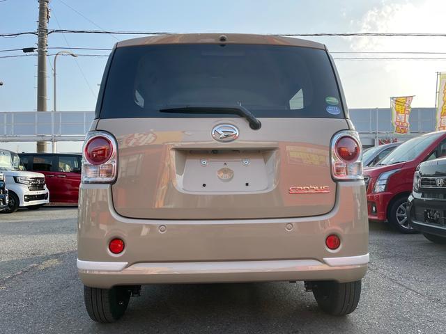 GホワイトアクセントVS SAIII 届出済未使用車 両側パワースライドドア LEDライト シートヒーター スマートキー サポカー プッシュスタート(33枚目)