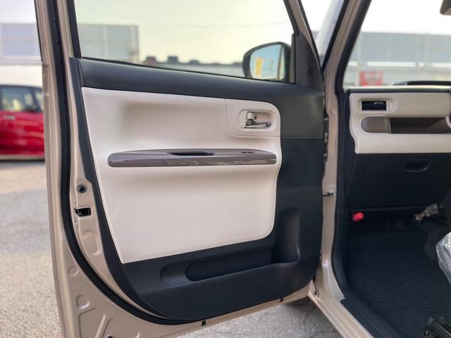 GホワイトアクセントVS SAIII 届出済未使用車 両側パワースライドドア LEDライト シートヒーター スマートキー サポカー プッシュスタート(37枚目)