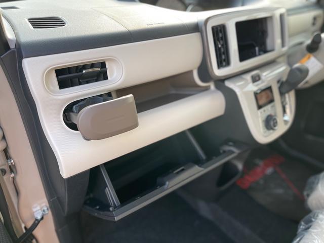 GホワイトアクセントVS SAIII 届出済未使用車 両側パワースライドドア LEDライト シートヒーター スマートキー サポカー プッシュスタート(38枚目)