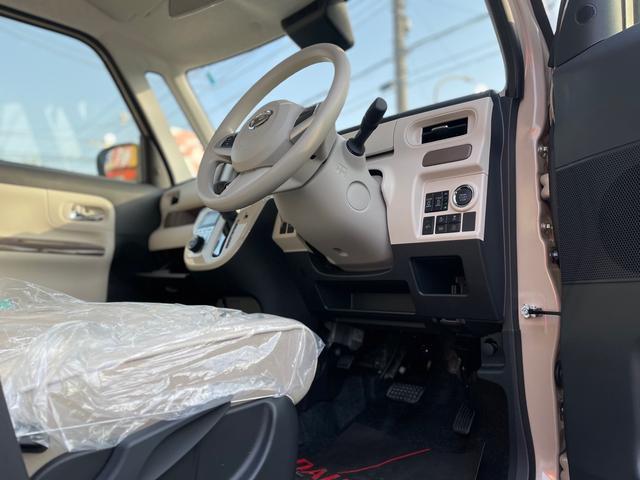 GホワイトアクセントVS SAIII 届出済未使用車 両側パワースライドドア LEDライト シートヒーター スマートキー サポカー プッシュスタート(41枚目)