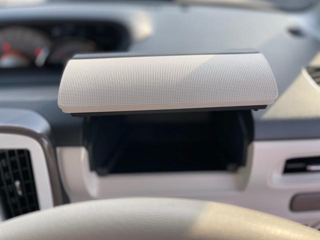 GホワイトアクセントVS SAIII 届出済未使用車 両側パワースライドドア LEDライト シートヒーター スマートキー サポカー プッシュスタート(43枚目)