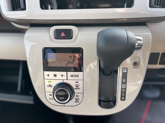 GホワイトアクセントVS SAIII 届出済未使用車 両側パワースライドドア LEDライト シートヒーター スマートキー サポカー プッシュスタート(46枚目)