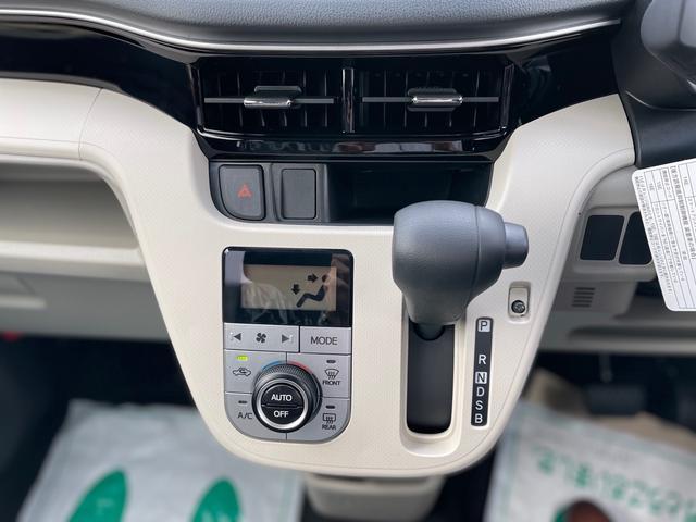 XリミテッドII SAIII 届出済未使用車 スマートキー プッシュスタート バックカメラ ドア連動電動格納ミラー オートエアコン オートライト オートハイビーム 専用アルミホイール LEDライト(17枚目)