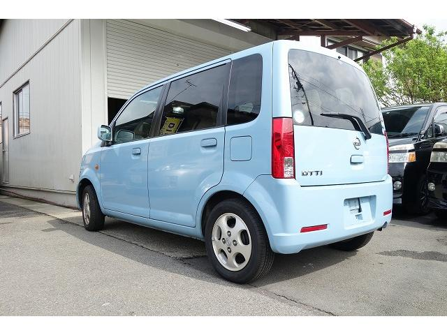 「日産」「オッティ」「コンパクトカー」「千葉県」の中古車5