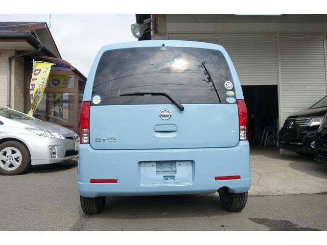 「日産」「オッティ」「コンパクトカー」「千葉県」の中古車6