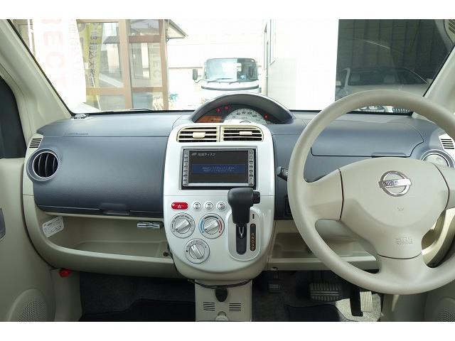 「日産」「オッティ」「コンパクトカー」「千葉県」の中古車10