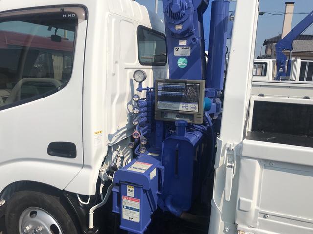 「その他」「デュトロ」「トラック」「千葉県」の中古車17
