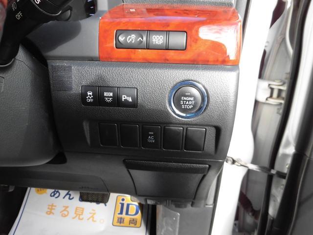 「トヨタ」「アルファード」「ミニバン・ワンボックス」「千葉県」の中古車24