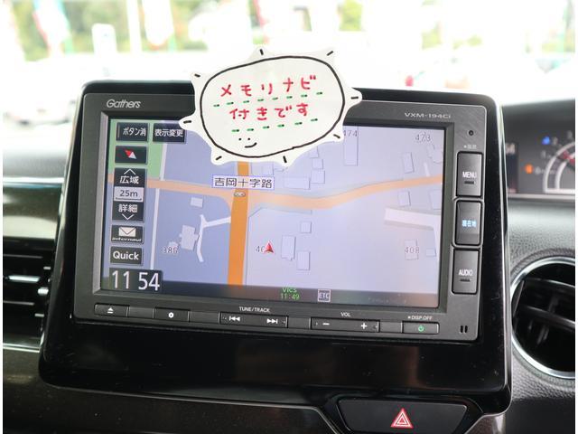 高速道路でお越しの際は、東関東道、佐倉インターで降りて頂き、51号を千葉方面へ。四街道インターで降りた際は、国道51号を目指してください。