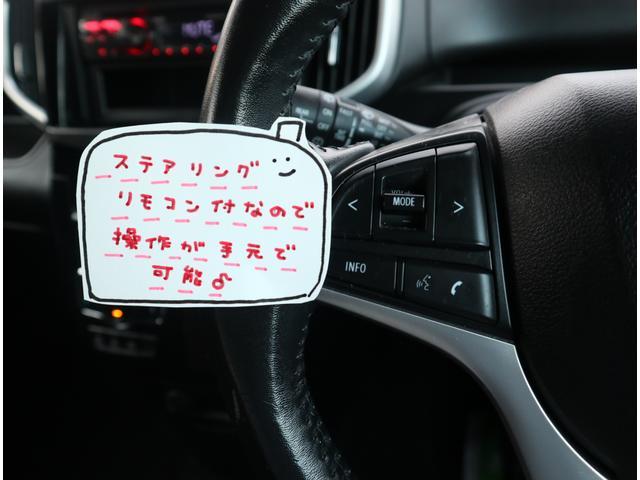 ハイブリッドMV CD ETC 左電動スライドドア LEDヘッドライト スマートキー ステアリングリモコン シートヒーター(7枚目)