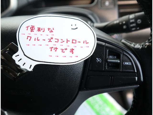 ハイブリッドMV CD ETC 左電動スライドドア LEDヘッドライト スマートキー ステアリングリモコン シートヒーター(12枚目)