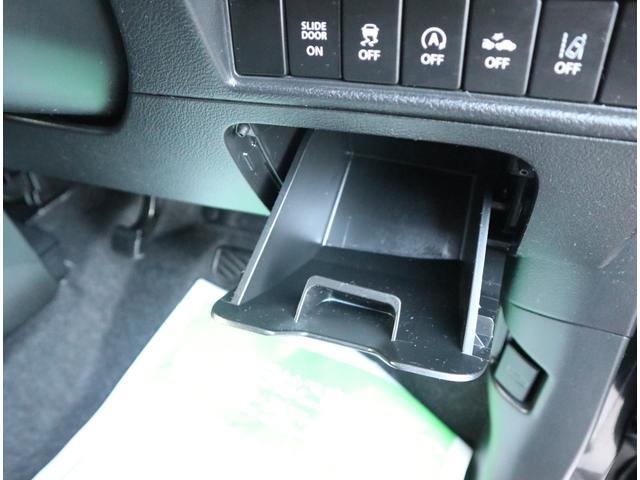 ハイブリッドMV CD ETC 左電動スライドドア LEDヘッドライト スマートキー ステアリングリモコン シートヒーター(36枚目)
