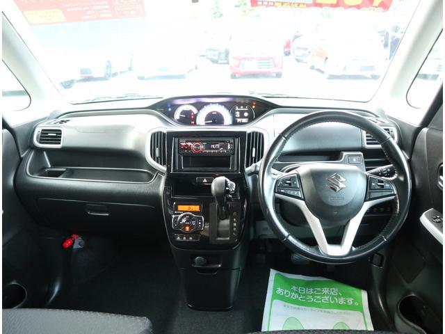 ハイブリッドMV CD ETC 左電動スライドドア LEDヘッドライト スマートキー ステアリングリモコン シートヒーター(39枚目)