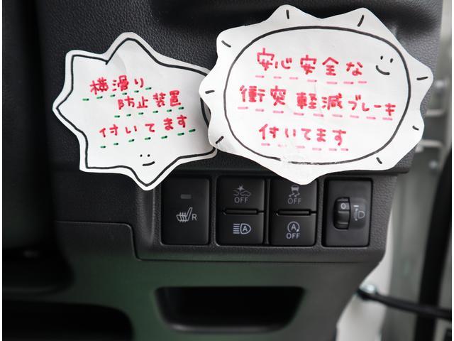 XリミテッドII SAIII パノラマモニター LEDヘッドライト&フォグ シートヒーター 純正アルミホイール 衝突軽減ブレーキ 横滑り防止(9枚目)