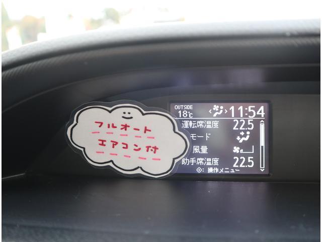 X メモリーナビ Bカメラ ETC 左パワースライドドア CD DVDLED クルーズコントロール アイドリングストップ セーフティーセンス(8枚目)