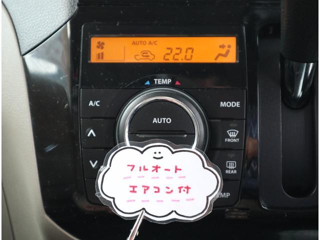 チャンスカーライフサポート!1年OR2年の安心保障!走行距離無制限!ワイパーゴム、バッテリーなどの消耗品までOKです。オイル交換無料チケットもご用意しております。