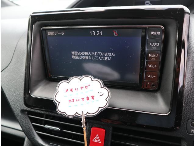 X SDナビ バックカメラ CD ワンセグTV 左パワースライドドア LEDクルコン セーフティーセンス ETC アイドリングストップ(6枚目)