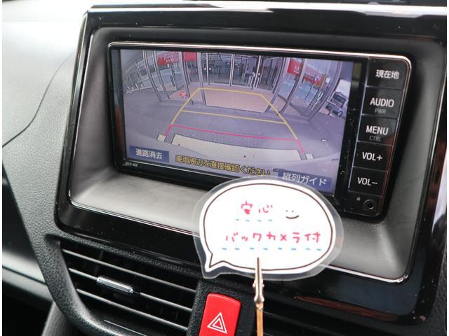 X SDナビ バックカメラ CD ワンセグTV 左パワースライドドア LEDクルコン セーフティーセンス ETC アイドリングストップ(8枚目)