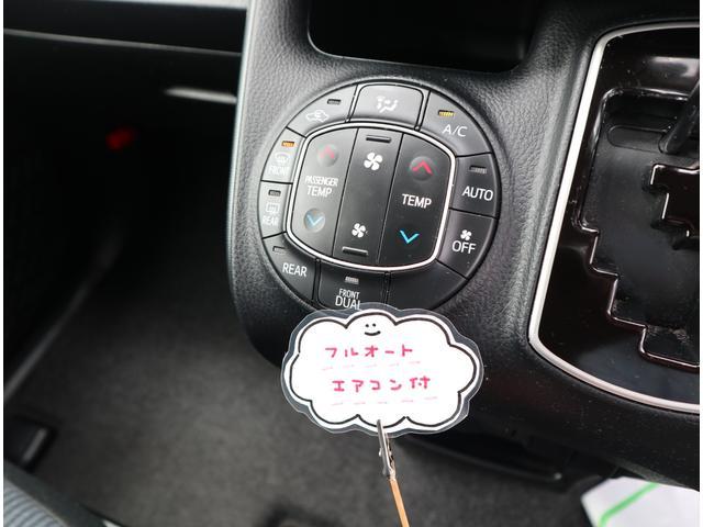 X SDナビ バックカメラ CD ワンセグTV 左パワースライドドア LEDクルコン セーフティーセンス ETC アイドリングストップ(9枚目)