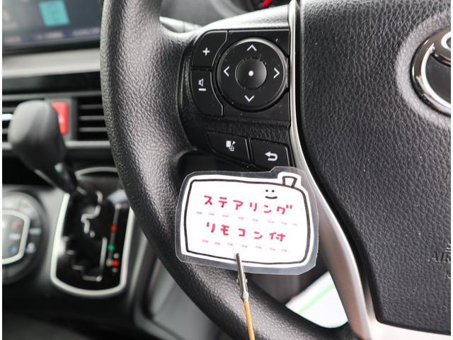 X SDナビ バックカメラ CD ワンセグTV 左パワースライドドア LEDクルコン セーフティーセンス ETC アイドリングストップ(10枚目)