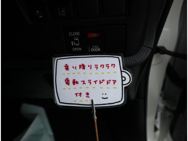 X SDナビ バックカメラ CD ワンセグTV 左パワースライドドア LEDクルコン セーフティーセンス ETC アイドリングストップ(13枚目)