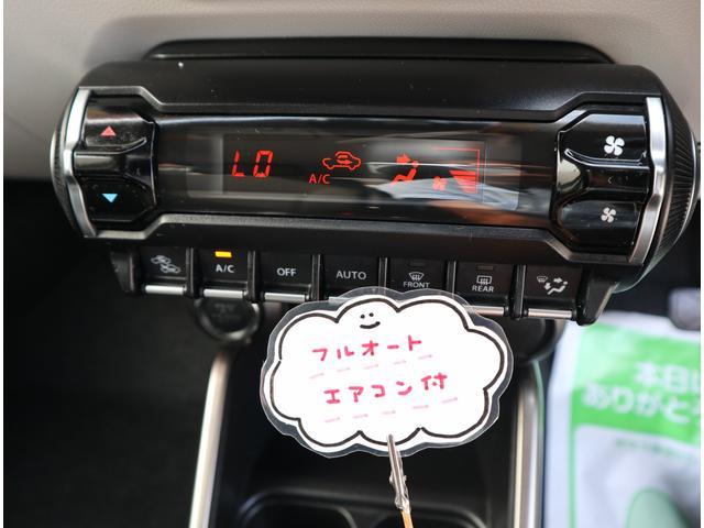 ハイブリッドMX オーディオレス アイドリングストップ デュアルカメラブレーキサポートシートヒーター(6枚目)