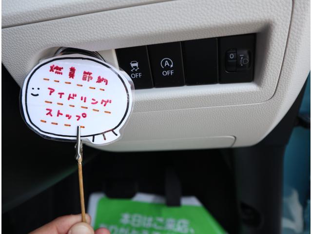 ハイブリッドMX オーディオレス アイドリングストップ デュアルカメラブレーキサポートシートヒーター(9枚目)