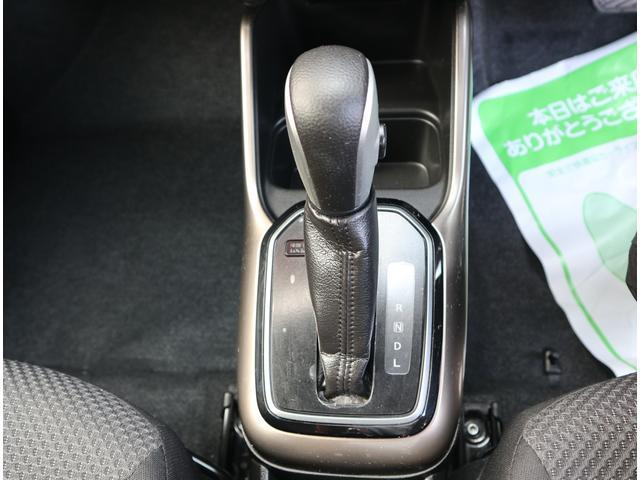 ハイブリッドMX オーディオレス アイドリングストップ デュアルカメラブレーキサポートシートヒーター(30枚目)