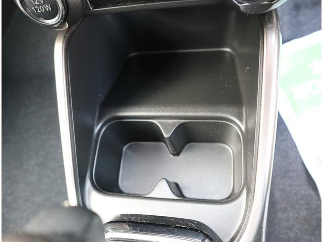 ハイブリッドMX オーディオレス アイドリングストップ デュアルカメラブレーキサポートシートヒーター(31枚目)