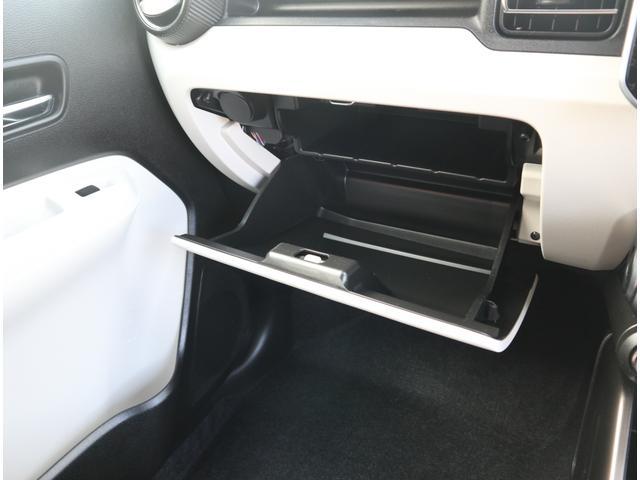 ハイブリッドMX オーディオレス アイドリングストップ デュアルカメラブレーキサポートシートヒーター(32枚目)