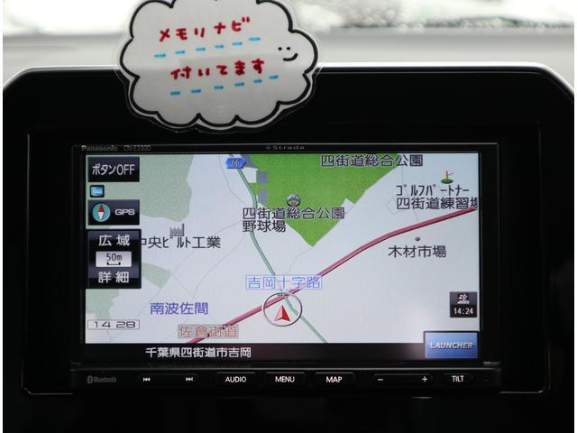 ハイブリッドMX オーディオレス アイドリングストップ デュアルカメラブレーキサポートシートヒーター(33枚目)