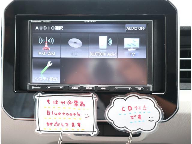 ハイブリッドMX オーディオレス アイドリングストップ デュアルカメラブレーキサポートシートヒーター(34枚目)