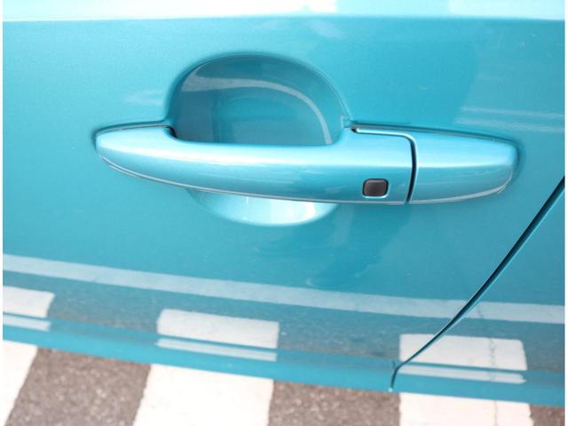 ハイブリッドMX オーディオレス アイドリングストップ デュアルカメラブレーキサポートシートヒーター(45枚目)