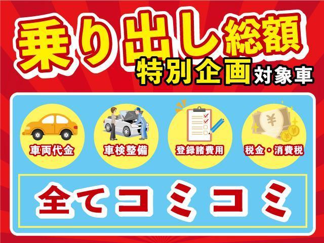 L SAIII 純正SDナビ CD BT Bカメラ 衝突軽減ブレーキ アイドリングストップキーレスキー(5枚目)