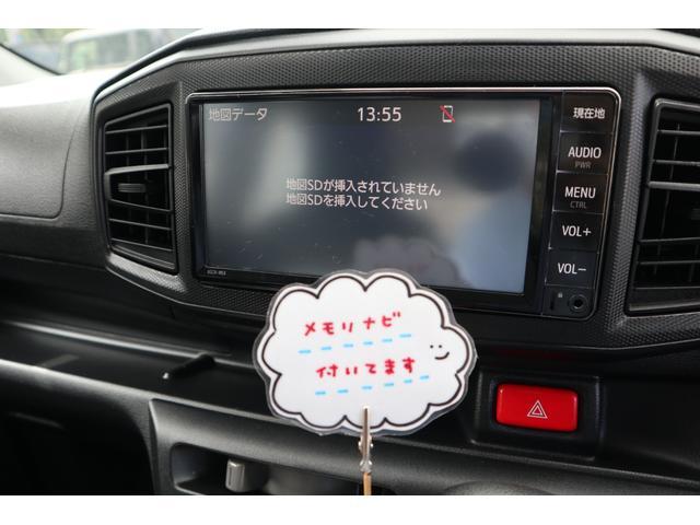 L SAIII 純正SDナビ CD BT Bカメラ 衝突軽減ブレーキ アイドリングストップキーレスキー(6枚目)