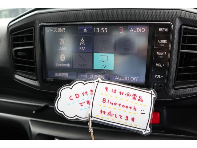 L SAIII 純正SDナビ CD BT Bカメラ 衝突軽減ブレーキ アイドリングストップキーレスキー(7枚目)