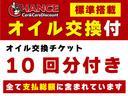 千葉、茨城に11店舗展開!地域最高のサービスをお届けします!
