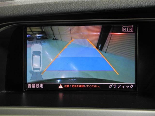 「アウディ」「A4」「ステーションワゴン」「千葉県」の中古車28