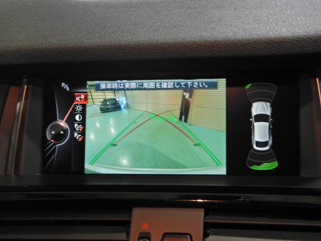 「BMW」「X4」「SUV・クロカン」「千葉県」の中古車30