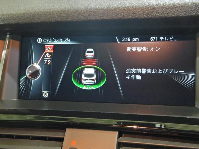 「BMW」「X4」「SUV・クロカン」「千葉県」の中古車31