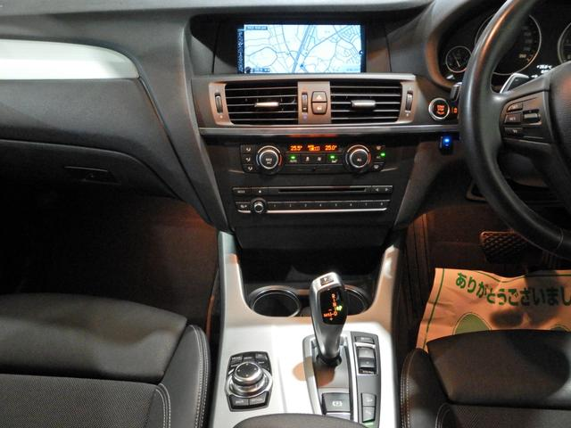 「BMW」「X3」「SUV・クロカン」「千葉県」の中古車23